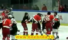 Hockey Brawl Cuts Game Short; Sets Record For Penalty Minutes