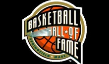 This Day In Sports History (February 17th) – NBA Hall Of Fame