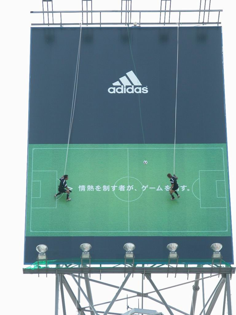 Picture Of The Day Human Soccer Billboard Total Pro Sports