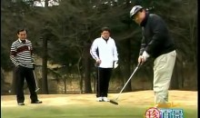 Japan Brings Golfing And Lions Together (Video)