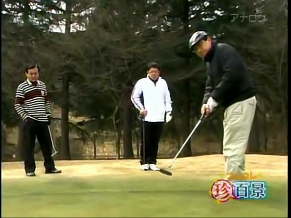 Japan Brings Golfing And Lions Together