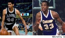 This Day In Sports History (April 9th) — George Gervin vs. David Thompson
