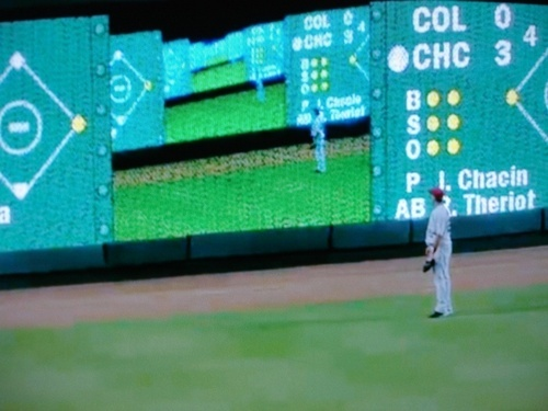 Baseball Optical Illusion