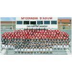 08 Football team_t