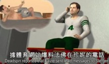 The Brett Favre Story, As Told Through Taiwanese Animation (Video)