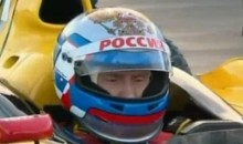Russian PM Vladimir Putin Takes On F1 Racing (Video)
