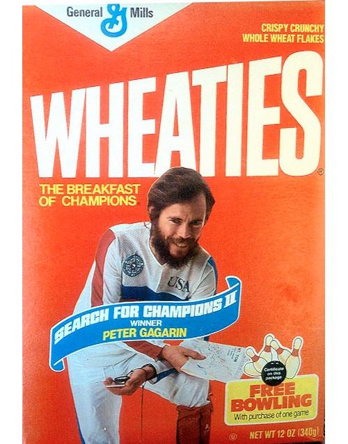 wheatiessmall