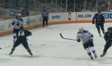 Anze Kopitar Delivers An Alley-Oop Hockey Pass (Video)