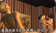 Taiwanese Animation Strikes Again, Thanks To Brett Favre's Latest Allegations (Video)