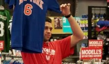 Knicks Landry Fields Is Modell's Funniest, Worst Salesman (Video)