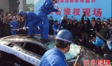 Chinese Man Wants To Be Heard, Smashes Lamborghini With Sledgehammer (Video)