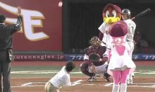 Man With No Arms Or Legs Throws Out Opening Pitch In Japan (Video)