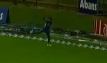 Apparently This Is An Amazing Cricket Catch (Video)