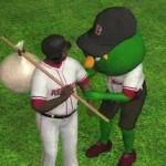 big papi taiwanese animation