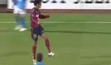 Ryujiro Ueda Scores On A Header From 58-Meters Out (Video)