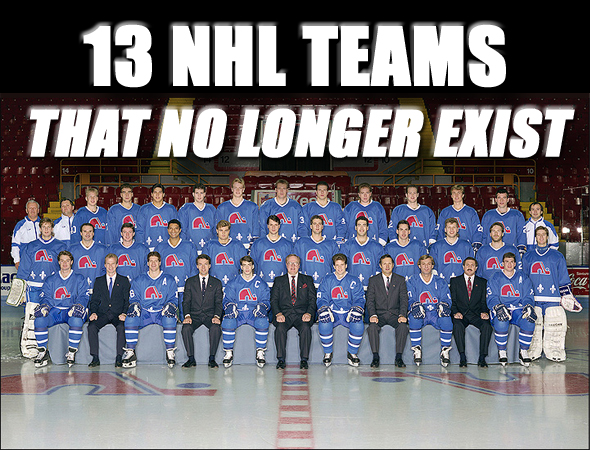 nhl teams that no longer exist