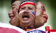 Picture Of The Day: Three-Faced Fan
