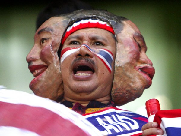 three faced thailand fan