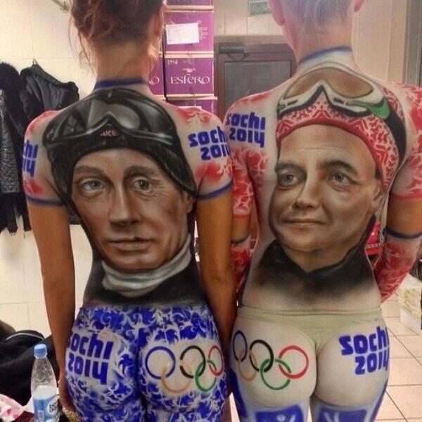 Now That's Body Art!