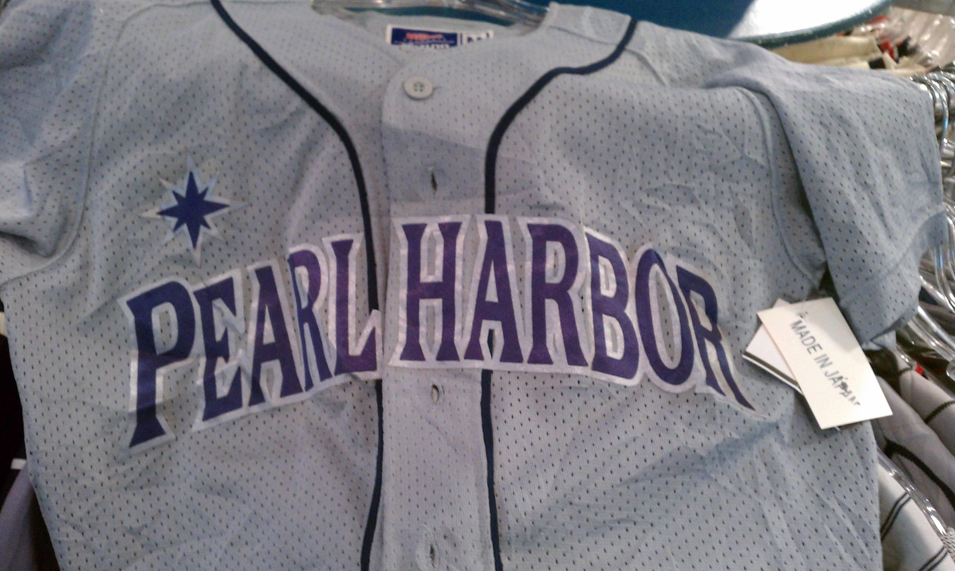 Japanese Baseball Jersey.. NBD