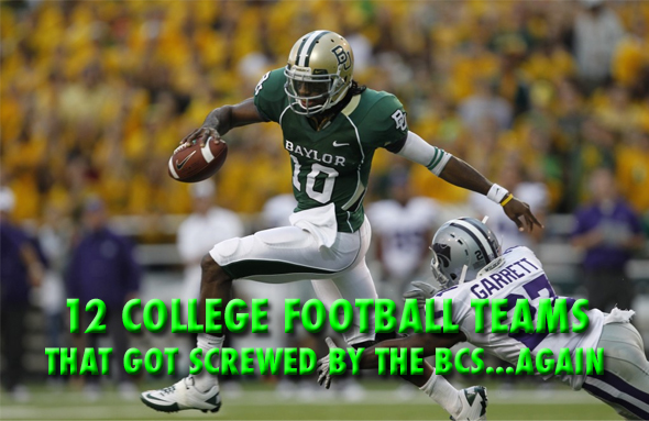 college football teams that got screwed by the bcs - bowl snubs 2011