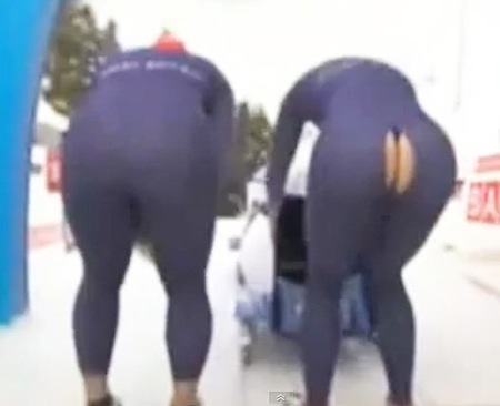 #14 split pants bobsled wardrobe malfunction copy