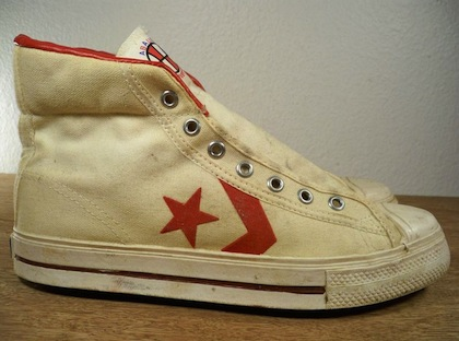 e5bfce9d81d 11 Insanely Expensive Vintage Sneakers For Sale On eBay