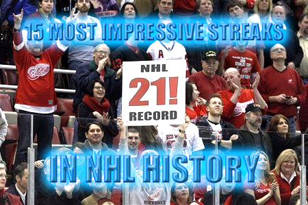 most impressive nhl team streaks history
