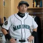 ichiro mariners commercial