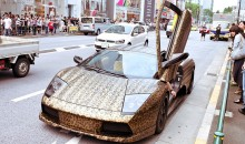 Lamborghini Murcielago Wrapped In Leopard Print…. WTF? (Pics)