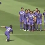 japanese soccer player scores 75 yard goal, crazy celebration