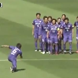 Toshihiro Aoyama, 70 yard goal vs Yokahama, 10 pin bowling celebration
