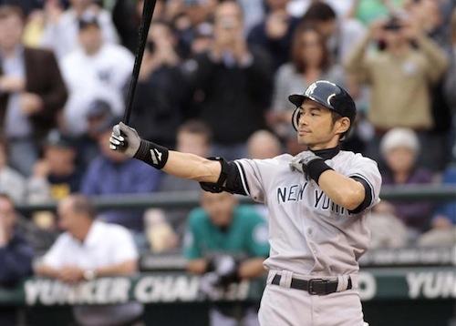 Ichiro Suzuki Salary History