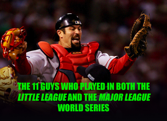 guys who played in the little league world series and major league world series