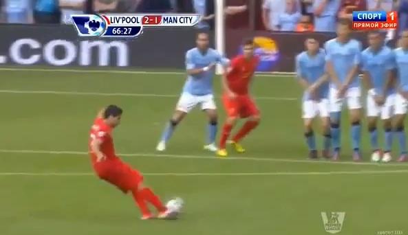 luis suarez free kick goal