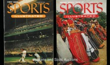 This Day In Sports History (August 16th) — Sports Illustrated