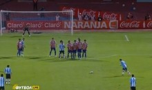 Lionel Messi Does It Again, Scores On Brilliant Free Kick Against Paraguay (Video)
