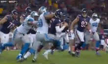 Ndamukong Suh Nearly Buried Jay Cutler Six Feet Under With This Tackle (Video)
