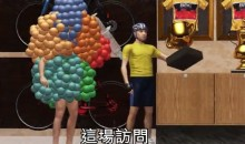 Lance Armstrong's Confession Gets the Taiwanese Animation Treatment (Video)