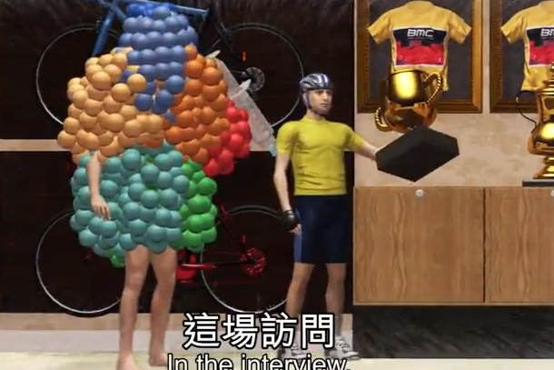 lance armstrong confession nma taiwanese animation