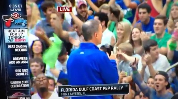 florida gulf coast pep rally