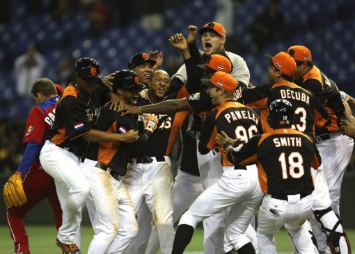 world baseball classic netherlands - things you should know about the world baseball classic