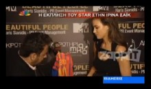 Irina Shayk Refuses to Cut a Lionel Messi Jersey (Video)