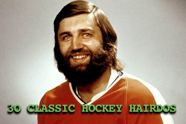 best hockey hair
