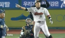 Celebration Fail: Korean Baseball Player Prematurely Celebrates Home Run, Watches in Horror as it Turns into Pop Fly (Video)