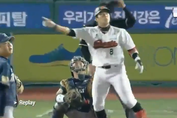 premature home run celebration korean baseball league