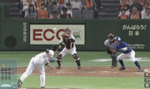 Behold the Worst Bunt Attempt in Baseball History (GIF)