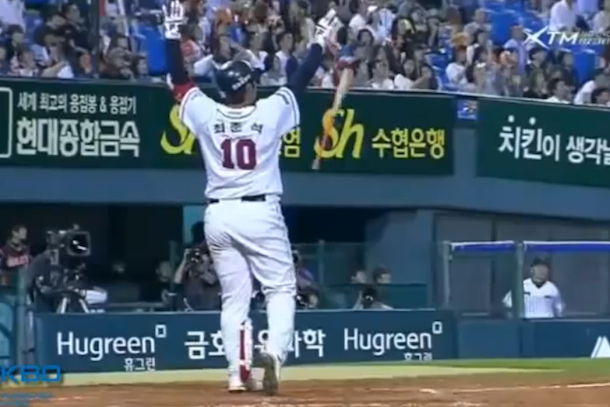 korean baseball player flips bat on foul ball