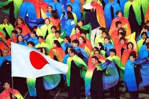 4 japan 2000 opening ceremony outfits - crazy olympic outfits