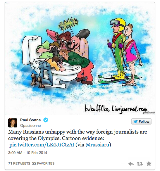 1 cartoon western media obsessed with toilets - sochiproblems